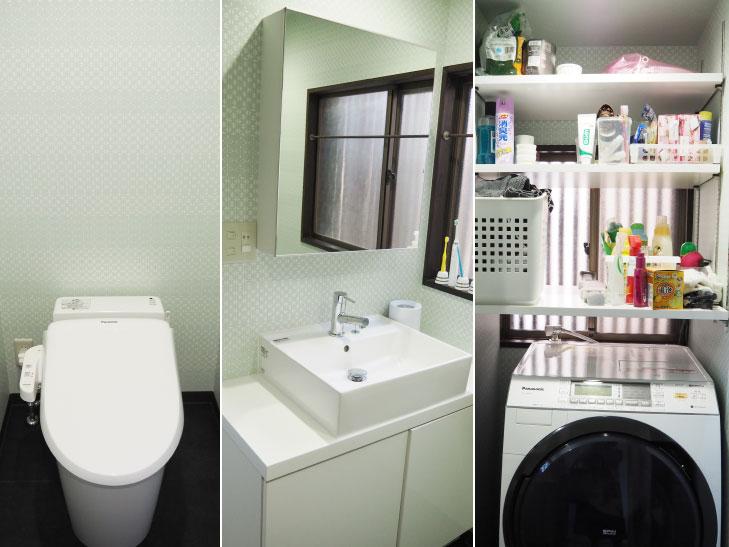 室内に洗濯機置き場を作るために洗面所を改装