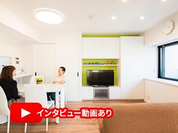 夢に見た新築のような明るい住まいが完成。 スッキリ収まる使いやすい収納でとても便利な毎日です!