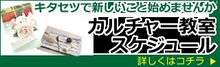 大田  品川 東京都 馬込 大森 キタセツ